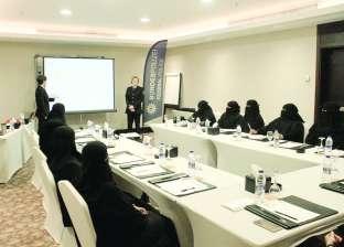 هيئة الإحصاء السعودية تؤهل نساء للعمل في برنامج التعداد السكاني 2020