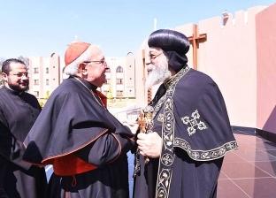 البابا تواضروس يستقبل رئيس مجمع الكنائس الشرقية وسفير الفاتيكان