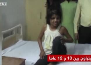 بالفيديو| العثور على فتاة في الأدغال تعيش وسط القرود