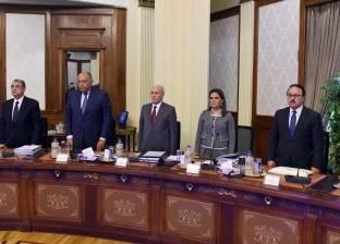 مصادر: مصر اقترضت 30 مليون يورو من الوكالة الفرنسية للتنمية في 2017