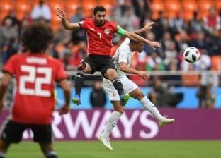 """إشادات بأداء مصر أمام أوروجواي عبر""""السوشيال ميديا"""": بركة دعاء الوالدين"""