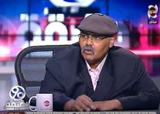 """أحد مؤسسي """"الجزيرة"""": جماعة الإخوان تتفكك.. والتنظيم لم يعد صلبا"""