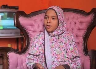 سمية بنت المخيم