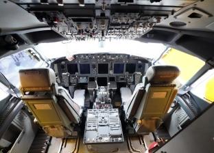 """""""دلقها خير"""".. كوب قهوة يجبر طائرة على الهبوط اضطرارياً"""