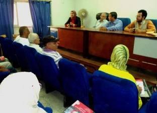 تنظيم لقاءات إرشادية للتوعية بمرض أنفلونزا الطيور بالشرقية