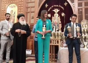 كاتدرائية الزيتون تمنح وزيرة الهجرة درع مهرجان الكرازة المرقسية