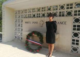 القنصلية الفرنسية بالإسكندرية تحيي ذكرى مئوية الحرب العالمية الأولى