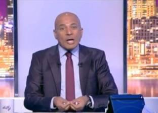 """أحمد موسى عن واقعة """"ديرب نجم"""": """"جريمة قتل.. محدش يطبطب على المسئولين"""""""