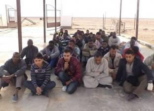 ضبط 41 شخصا بالسلوم خلال محاولة تسللهم إلى ليبيا
