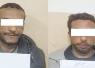 ضبط مسجلين خطر بتهمة انتحال صفة ضباط والاستيلاء على 1200 جنيه من مواطن
