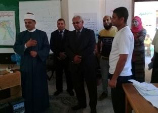 المنطقة الأزهرية بالإسكندرية: نعمل لضمان جودة التعليم في المعاهد