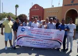 وزارة البيئة: حملة نظافة في جزيرة الجفتون الكبير بالبحر الأحمر