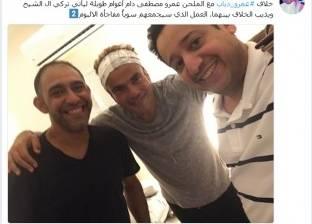 """عمرو مصطفى يهاجم الهضبة بسبب إعلان رمضان: """"بلطجة"""""""