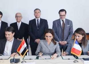 """""""نصر"""" توقع مع الوكالة الفرنسية للتنمية اتفاق منحة دعم فني لقطاع النقل"""