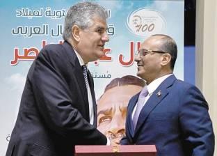 «صالح» فى ختام الاحتفال بمئوية «ناصر»: راهب القومية العربية