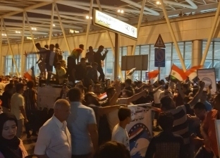 بث مباشر.. استقبال حاشد لبعثة منتخب ناشئي كرة اليد في مطار القاهرة