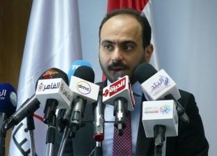 افتتاح المركز الإقليمي الدولي لحماية المنافسة بدول الشرق الأوسط