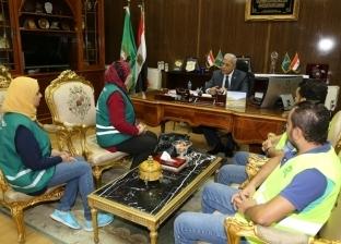 """محافظ المنوفية يستقبل وفد """"مصر الخير"""" لتدشين قافلة طبية"""