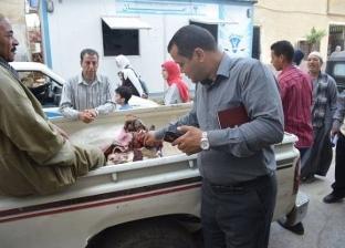 ضبط 40 كيلو لحوم منتهية الصلاحية بمحل جزارة في أبوقرقاص بالمنيا
