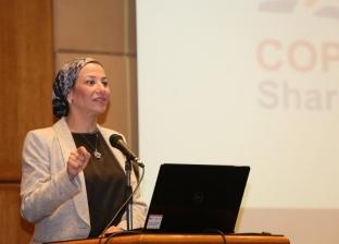 الأمم المتحدة تدعم تحويل شرم الشيخ لمدينة خضراء بـ5 ملايين دولار
