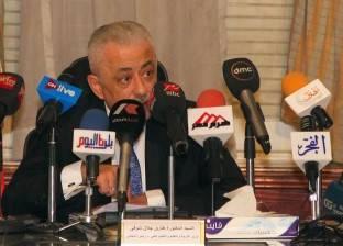 """شوقي: نتفاوض مع الجانب الإنجليزي لإدخال مناهج """"النيل"""" في مدارس اللغات"""