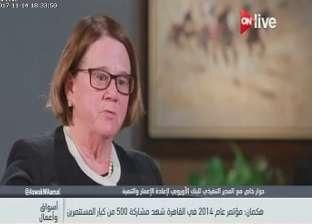 """جانيت هكمان لـ""""ON Live"""": مصر نجم اقتصادي صاعد في المنطقة العربية"""