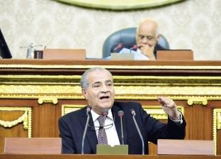 وزير التموين لـ«النواب»: احتياطى السلع الأساسية يكفى 4 أشهر