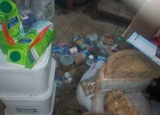 """""""صحة الشرقية"""": إعدام 443 كيلو أغذية بسوبر ماركت في الزقازيق"""