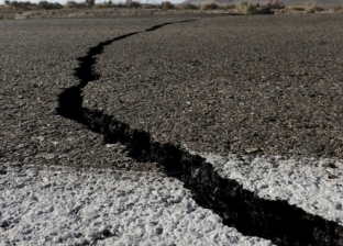 زلزال بقوة 6.3 درجات على مقياس ريختر يضرب جنوب اليابان