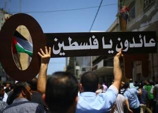 الهيئة الوطنية لمسيرات العودة تحيي الفلسطينيين في ذكرى النكبة