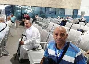 وصول أولى رحلات الحجاج من السعودية إلى القاهرة