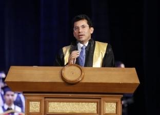 وزير الرياضة يشهد حفل تخرج دفعة بالأكاديمية العربية للعلوم والتكنولوجيا