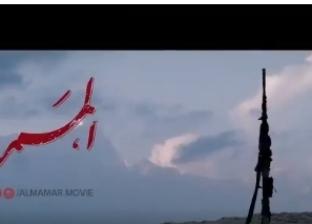 بالفيديو| الإعلان التشويقي الثاني لـ«الممر»: «مكنتش نكسة»