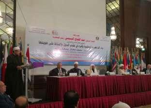 توصيات مؤتمر «الأعلى للشؤون الإسلامية»: الوطن من أولويات الفقه