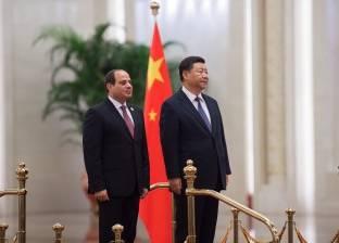 السيسي ونظيره الصيني يؤكدان حرصهما على تعزيز العلاقات الثنائية