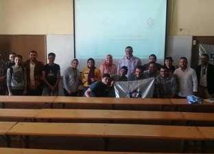 """""""مهندسين الإسكندرية"""" تشارك في المؤتمر الدولي الثاني للطاقة المستدامة"""