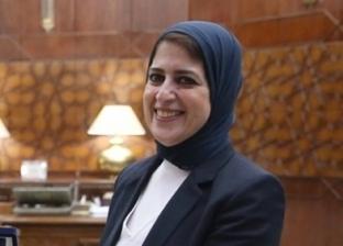 وزيرة الصحة تصدر قرارا بشأن إعادة تسجيل المستحضرات الصيدلية البشرية