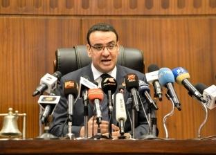 """حزب """"الحرية المصري"""" بالجيزة يستعد لخوض """"الشيوخ"""" و""""المحليات"""""""