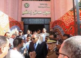 """افتتاح مركز سجل مدني """"إدفو"""" المُميكن في أسوان"""