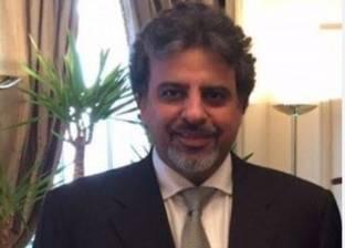 """ماضي الخميس لـ""""عمرو أديب"""": سنستضيف معرض الأثاث المصري في الكويت"""