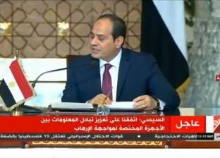 """""""الرئاسة"""": مُرتبات الموظفين ارتفعت منذ 2011 حتى الآن بأكثر من 100%"""