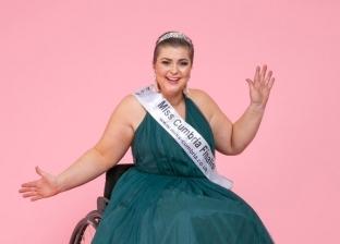 ملكة جمال على كرسى متحرك.. المهم الروح