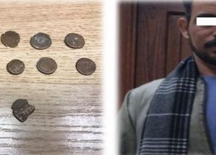 إحباط محاولة تهريب 16 عملة معدنية أثرية في مطار أسيوط