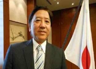 اليابان تدعم مصر لإنشاء نظام تكنولوجي لاحتساب ضريبة القيمة المضافة