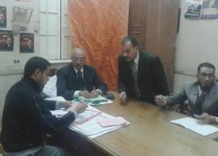تأجيل نظر دعوى انتخابات النقابة الفرعية للمحامين بحلوان لـ 30 سبتمبر