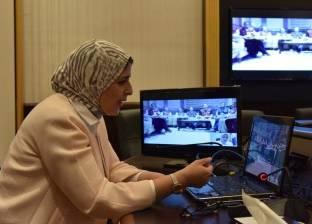"""وزيرة الصحة تتابع الحالة الصحية للحجاج عبر """"فيديو كونفرانس"""""""