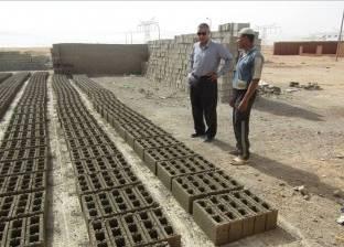بالصور| رئيس مدينة أبو رديس يتفقد مصنع الطوب الأسمنتي