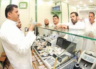 استقرار سعر صرف الريـال السعودي.. ويسجل 4.69 جنيه أعلى سعرا للشراء