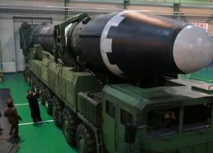 موجز 9 صباحا  طقس اليوم دافئ نهارا وعقوبات جديدة على كوريا الشمالية