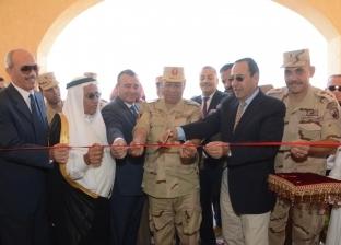 بالفيديو| القوات المسلحة تفتتح تجمعا حضاريا متكاملا بوسط سيناء